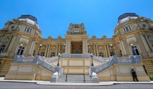 Palácio Guanabara